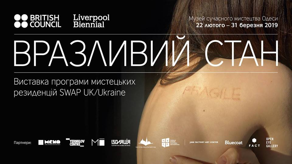 Fragile State – the closing exhibition of the SWAP: UK/UKRAINE 2018 artistic residences in Odesa